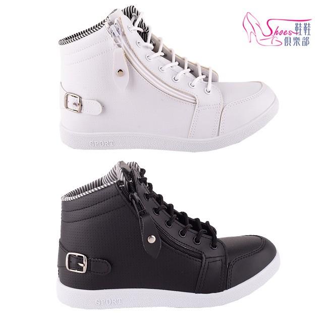 鞋鞋俱樂部 MIT簡約環扣拉鍊式內增高休閒鞋 021-1037 版型偏小