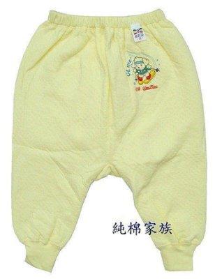 ¥純棉家族¥【18~22號尺碼賣場】小三福嬰幼兒童《三層暖棉長衛生褲》保暖~舒適~不起毛球~禦寒指數100%~秋冬內著