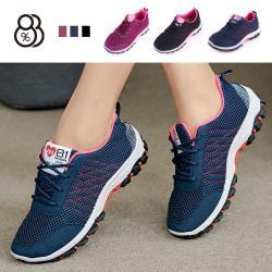 【88%】休閒鞋-網格鞋面 簡約車線綁帶百搭運動鞋 布鞋 休閒鞋