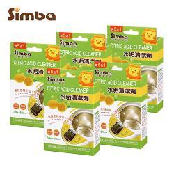 【小獅王辛巴】水垢清潔劑5盒(30gX6包入/盒)