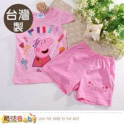魔法Baby 女童裝 台灣製粉紅豬佩佩正版純棉夏季套裝~k51146