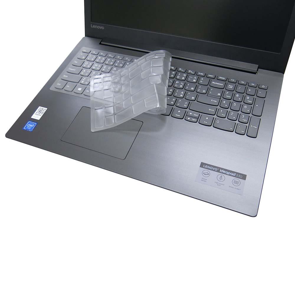 【Ezstick】Lenovo IdeaPad 330 15IKB 15 奈米銀抗菌TPU 鍵盤保護膜 鍵盤膜