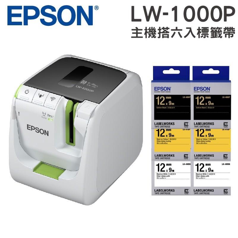 EPSON LW-1000P 產業專用高速網路條碼標籤機 搭標籤帶6入市價399元任選