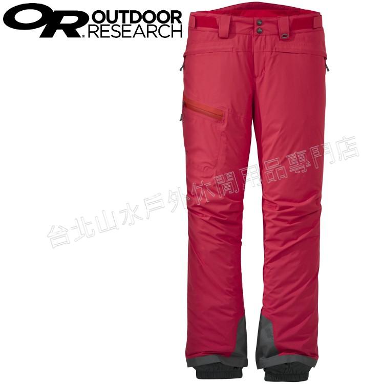 Outdoor Research 化纖雪褲/保暖防水雪褲/雪地滑雪 Offchute Pants 女款244816 紅色