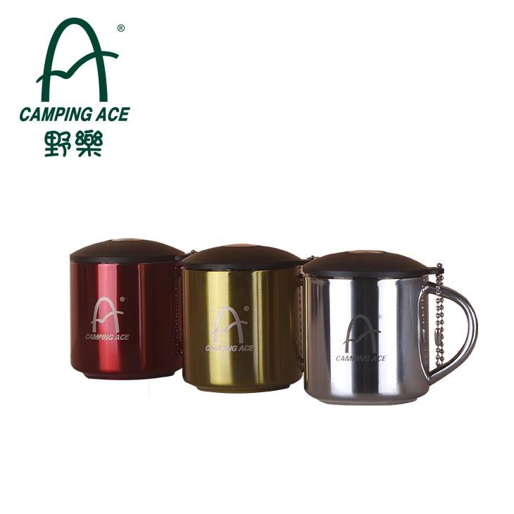 野樂雙層杯身不銹鋼杯 登山杯不銹鋼杯 露營杯 杯子 ARC-156-13 野樂 Camping Ace