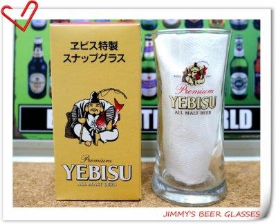 絕版珍藏!進口日本YEBISU惠比壽分享杯、啤酒杯、玻璃杯~健力士、kirin、海尼根、suntory、asahi、台啤