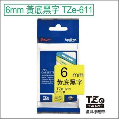 Brother TZe-611,護貝標籤帶,6mm黃底黑字,PT-D200RK,PT-D200SN,PT-E200