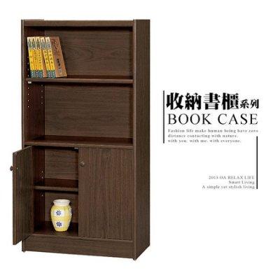 【小夏生活傢俱】胡桃木收納書櫃(2013-B-37-2) □最便宜 □傢俱多樣化