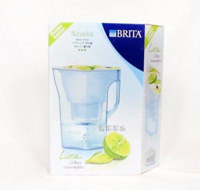 【清淨淨水店】德國 BRITA 2.3公升 Navelia若薇亞透視型濾水壺(內含濾心*1)只賣888檸檬款
