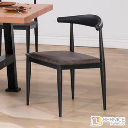 Boden-瓦諾工業風餐椅/單椅