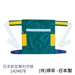 感恩使者 大人用 後背帶 O0539 -大人背巾(日本新型專利)-移動輔助-日本製