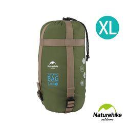 Naturehike 四季通用輕巧迷你型睡袋 XL加大版 軍綠