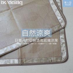 BEDDING - 涼蓆 日賞天然亞藤透氣紙織涼蓆 單人型90x180