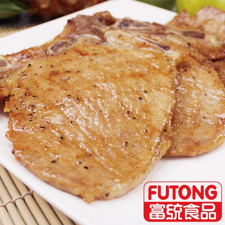 【富統食品】黑胡椒帶骨肉排 2片/150g/包