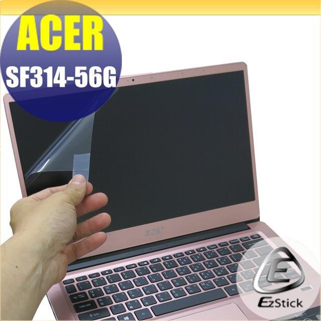 【Ezstick】ACER SF314-56 SF314-56G 靜電式筆電LCD液晶螢幕貼 (可選鏡面或霧面)