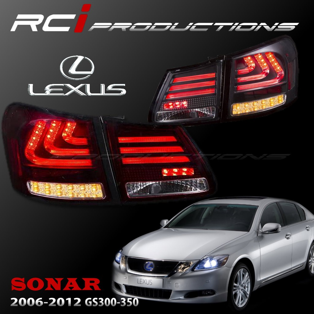 LEXUS GS350 GS300 GS430 LED 光柱型 尾燈組 LED方向燈