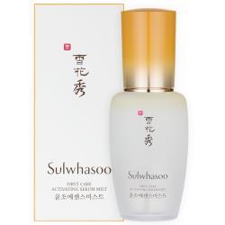 任-Sulwhasoo雪花秀 潤燥精華亮采噴霧50ml(即期品)