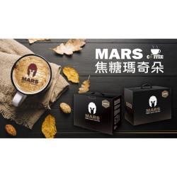 【美顏力】Mars戰神 低脂乳清 乳清蛋白 焦糖瑪奇朵口味