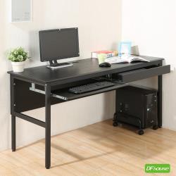DFhouse  頂楓150公分電腦辦公桌+1鍵盤+1抽屜+主機架