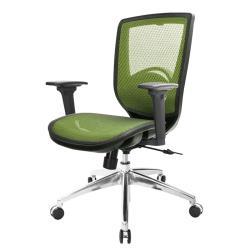 GXG 短背全網 電腦椅 鋁腳3D扶手 TW-81X6 LU9