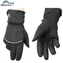 山行Mountain Trip梅扎馬防水手套MG-56(KOLON HIPORA防水透氣材質;logo微反光)戶外防風手套gloves