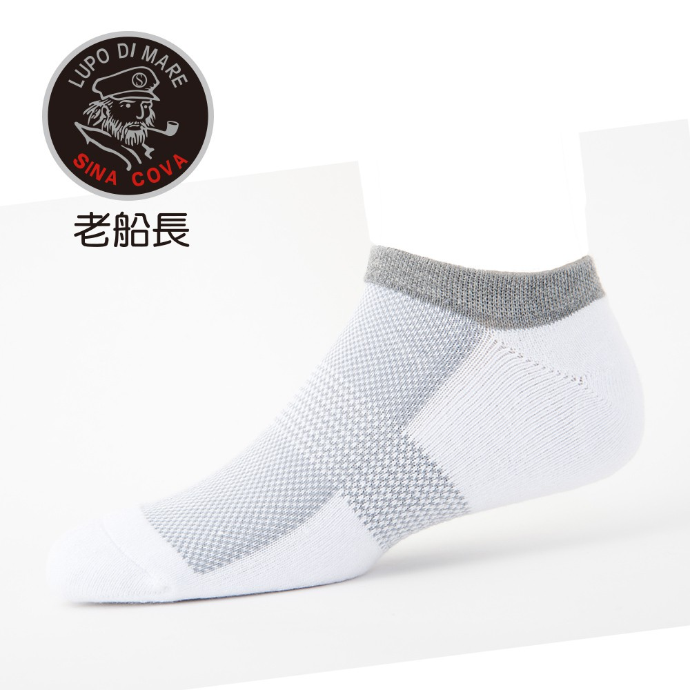 【ifeet】3D彩色運動毛巾隱形氣墊加大運動襪(B4-144)-1雙入-白色(老船長sinacova)