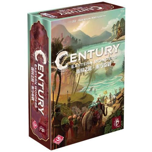 香料之路 東方奇觀 Century Eastern Wonders 繁體中文版 高雄龐奇桌遊