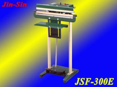 Jin-Sin牌全新台製熱銷機種,瞬熱式30公分足踏封口機、瞬熱封口機~可加印字功能