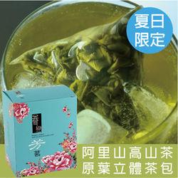 松霖茗茶  眷戀芳茗系列-高山烏龍茶
