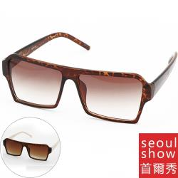 Seoul Show首爾秀 方形記憶Flat Top單色調太陽眼鏡2001