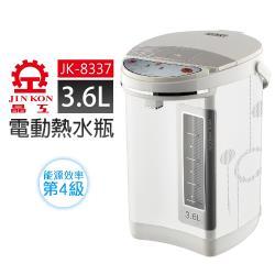 晶工牌 3.6L 電動熱水瓶JK-8337