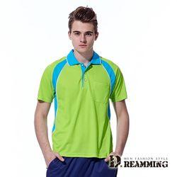 【Dreamming】紳士品味涼爽吸濕排汗短袖POLO衫-果綠