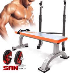 SAN SPORTS重量訓練舉重床