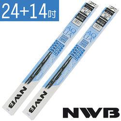 日本NWB AQUA/硬骨雨刷 24+14吋