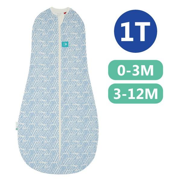 ergoPouch ergoCocoon 二合一竹纖有機舒眠包巾1T(春.秋款)(0~3m/3-12m)懶人包巾-菱格藍