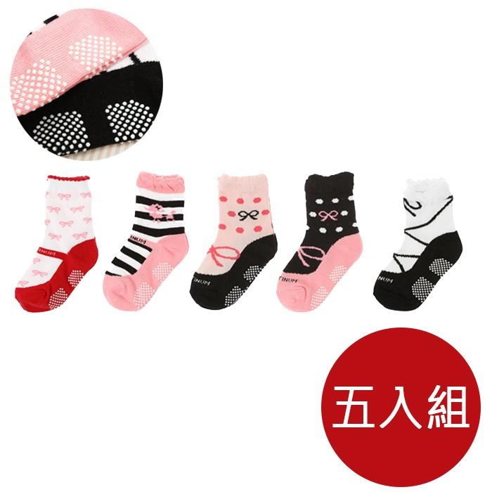 超古錐~~舞鞋造型Q襪/止滑襪/兒童襪 五入組【56300-A】貝比幸福小舖