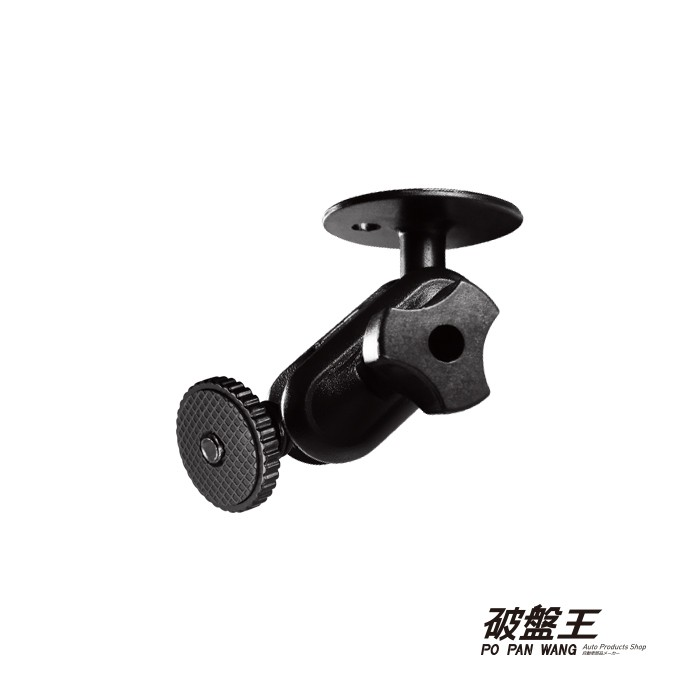 破盤王 01-07年ALTIS行車紀錄器 6mm 螺絲型 後視鏡支架 後視鏡固定支架 F01C