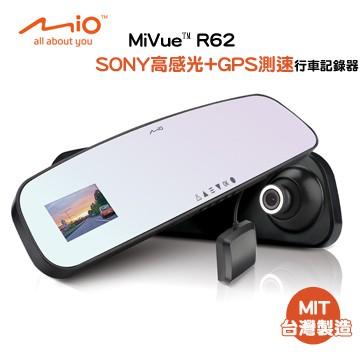 Mio MiVue R62高感光GPS行車紀錄器【麗車坊14171】