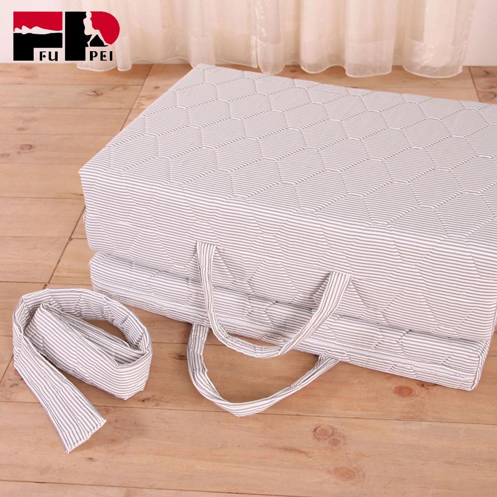手提式輕巧三折床墊 可拆洗好攜帶 台灣製造 福培居家設計館