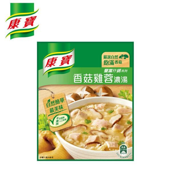 康寶 濃湯-自然原味香菇雞蓉 (2x36.5g) 即期良品效期至2021/05/09