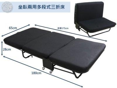 ❖時代歐❖【寢具系列 / 床架】坐臥兩用多段式三折床 可拆洗 單人沙發  沙發床 躺椅