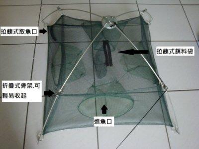 蝦網 魚網 螃蟹網 鰻魚網 漁網  60公分