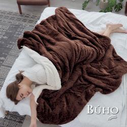 BUHO 文青感質純色法蘭絨/羊羔絨雙層暖絨毯-150x200cm(書香咖)