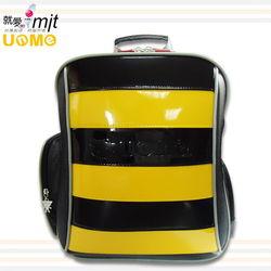 UnMe 蜂式後背書包(黑黃色)