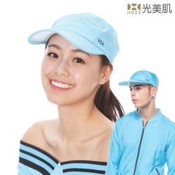 【HOII光美肌】HOII后益先進光學布-范冰冰愛用機能美膚光防曬高爾夫球帽-UPF50抗UV涼感(3色)