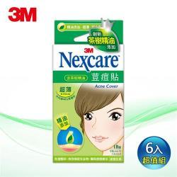 3M Nexcare 茶樹精油荳痘隱形貼-ETA018超薄綜合型 6入組