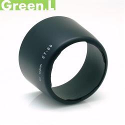 Green.L綠葉Canon副廠ET-60遮光罩相容佳能原廠適55-250mm 75-300mm II III USM 90-300mm F4-5.6