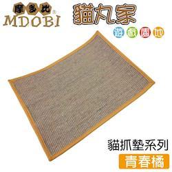 MDOBI摩多比 貓丸家 多功能天然麻繩貓抓墊(三色可選)