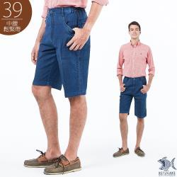 NST Jeans 清澈透藍 變形蟲印花織帶 牛仔短褲(中腰 鬆緊帶) 390(9467) 男特大尺碼