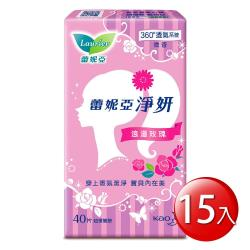 蕾妮亞淨妍護墊 浪漫玫瑰微香14cm(40片x15包/組)